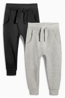 Black/Grey Skinny Joggers Two Pack (3mths-6yrs)