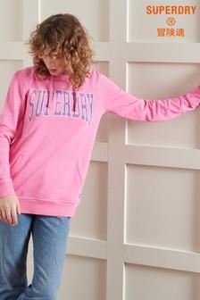Grey Superdry Marl Boxing Yard Sweater