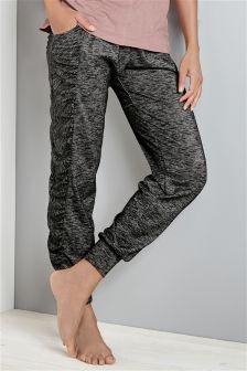 Grey Studio Yoga Trousers