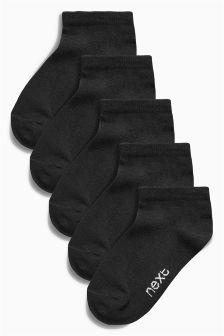 Trainer Socks Five Pack (Older Boys)