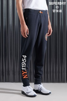 Ecru Pudding Print Long Sleeve Bodysuit (0mths-2yrs)