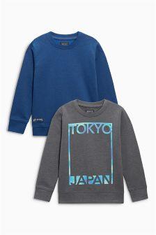 Grey/Blue 2 Pack Tokyo Print Crew (3-16yrs)