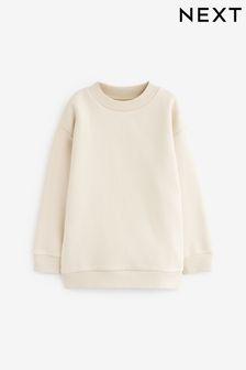 Fashion Jogger Trainers (Older Boys)