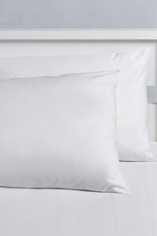 Set Of 2 Easycare Kids Plain Dye Housewife Pillowcases