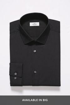 Koszula łatwa w utrzymaniu