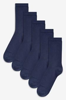 Modal Ankle Socks Five Pack