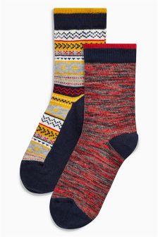 Fairisle Pattern Socks Two Pack (Older Boys)