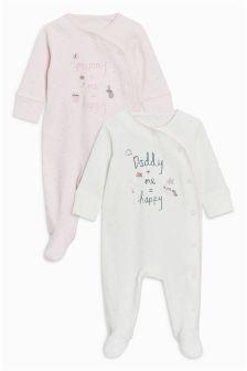 حزمة من اثنين بذلة نوم Mummy وDaddy (أقل من شهر - سنتين)
