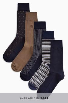 Mix Pattern Socks Five Pack