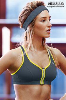 Biustonosz treningowy Active absorbujący wstrząsy, z suwakiem