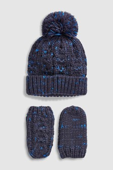 Bobble Beanie Two Piece Set (Younger Boys)