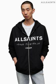 Fusion Ada Bed Set