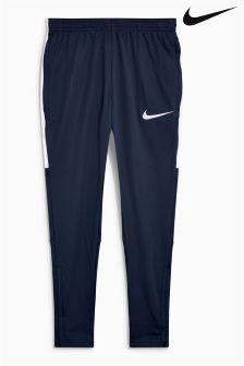 Sportowe spodnie granatowe Nike
