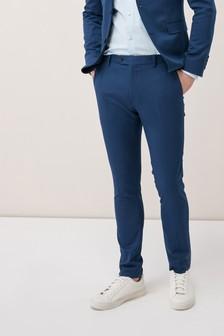 Эластичный саржевый костюм: брюки