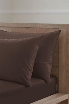 Kissenbezüge aus Baumwolle mit hohem Baumwollanteil, 2er-Set