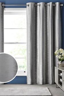 Luxe Metallic Ikat Stripe Eyelet Curtains