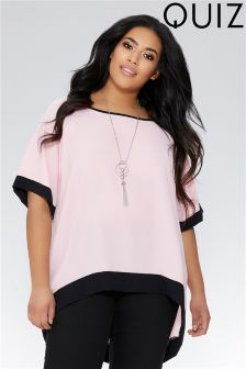 Quiz Curve Short Sleeve Necklace Top