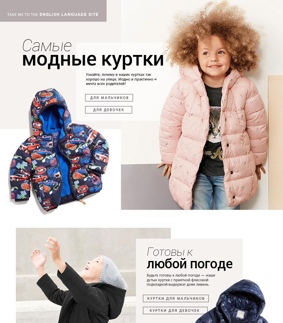 Некст Женская Одежда